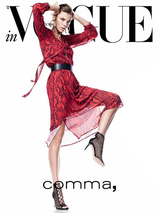 Comma,  x Vogue Herbst/Winter 2019 bei BRAM