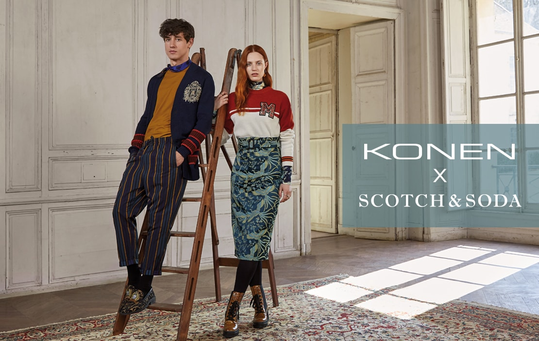 SCOTCH & SODA Herbst/Winter 2019 bei KONEN