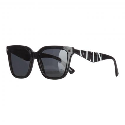 Sonnenbrille mit getönten Gläsern  divers (500187)   0